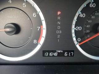 Image for 2008 Honda Civic EX ID: 236368
